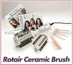 Rotair Ceramic Brush