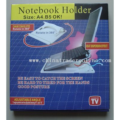 Laptop holder from China