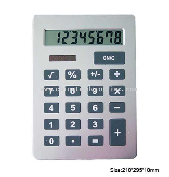 A4 Paper size calculator
