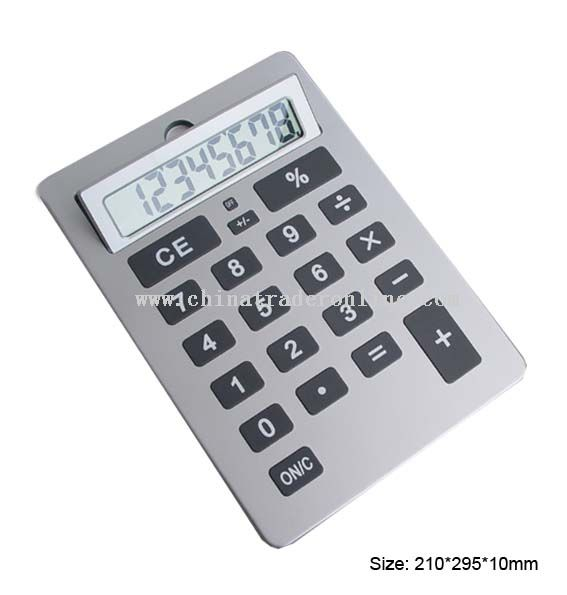 A4 paper size calculator