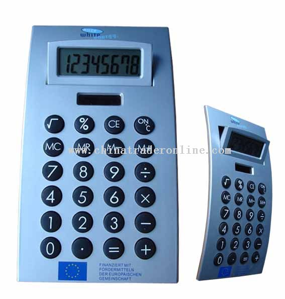 arc shape calculator