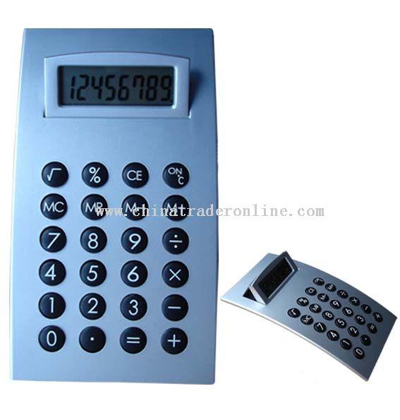 arc shape calculator whitout solar