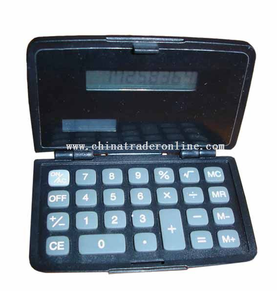 Box shape calculator from China