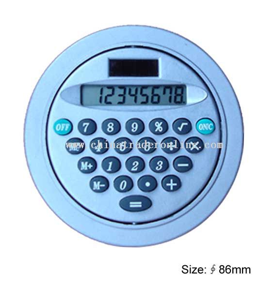 [Image: Round-shape-organize-calculator-00220667985.jpg]