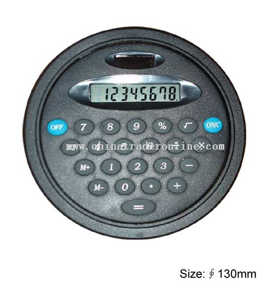big size roud shap organize calculator