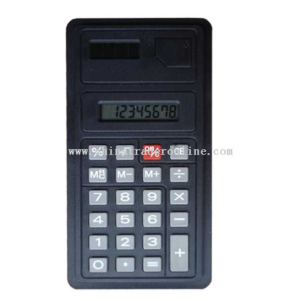 organize calculator