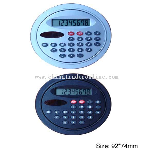 oval shap organize calculator
