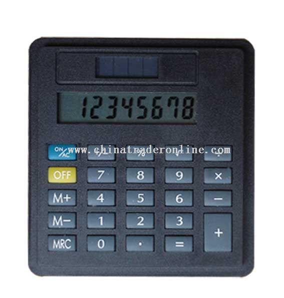 square organize calculator
