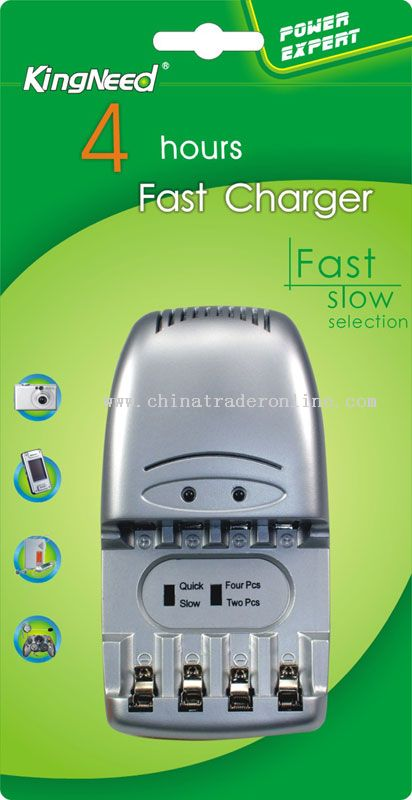 4-5Hours fast smart charger