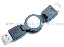 USB cable A/M-A/F