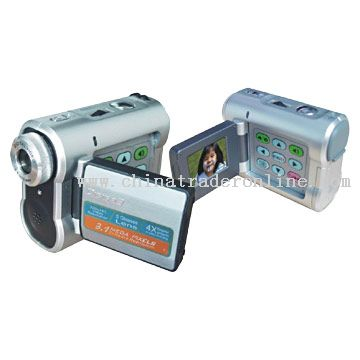 Multifunctional Digital Video Camera from China