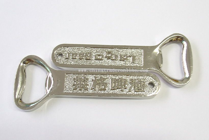Metal Bottle Opener with Customs Engraving logo from China