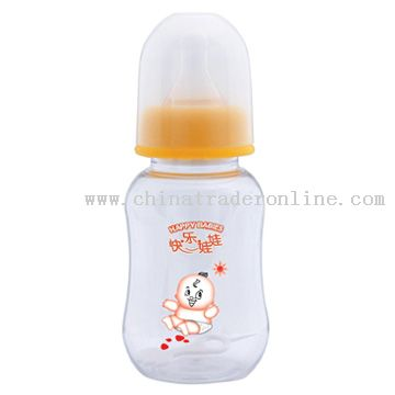 Circular Small Feeding Bottle