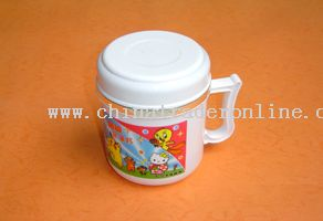 0.7L steel keeping warm cup