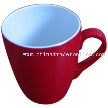 Two-tone Color Cup