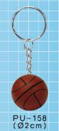 BasketBall PU Keychain