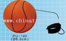 BasketBall PU Keyring