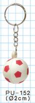 Football Shape PU Keychain