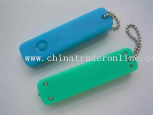 Plastic Key Cahin