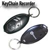 Keychain Recorder