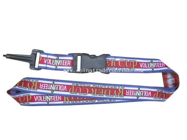 one side and five colour woven lanyard