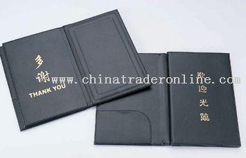 order/bid holder (3 folding)