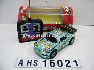 1:24 scale R/C car from China