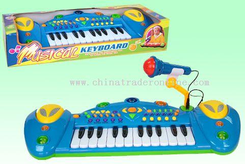 B/O Organ