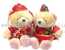 Wedding Chinese Bears