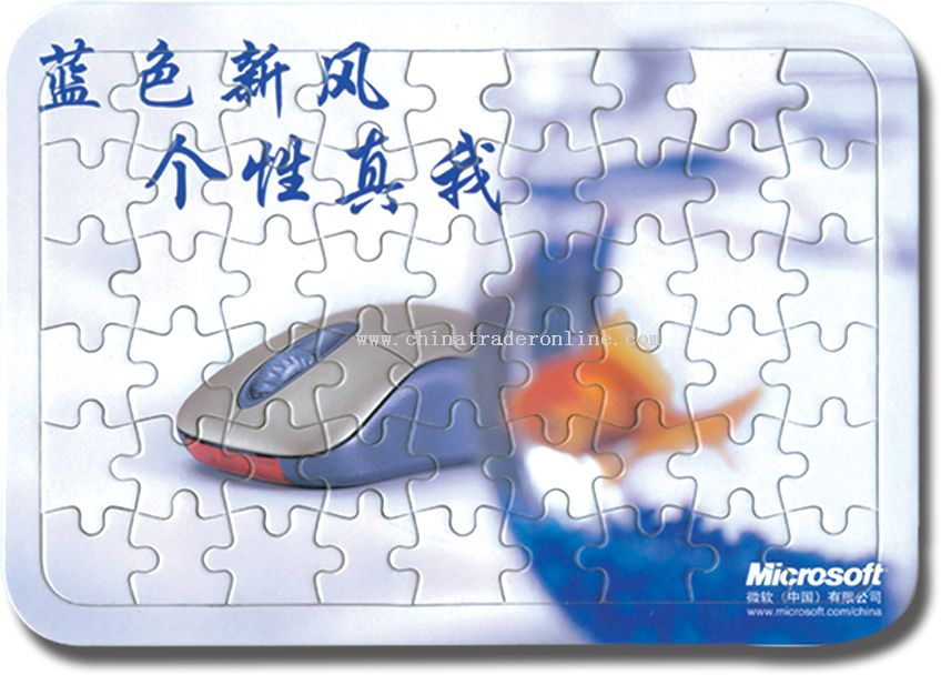 Puzzle from China