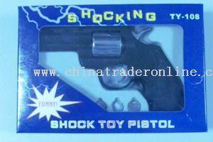 Shocking gun from China