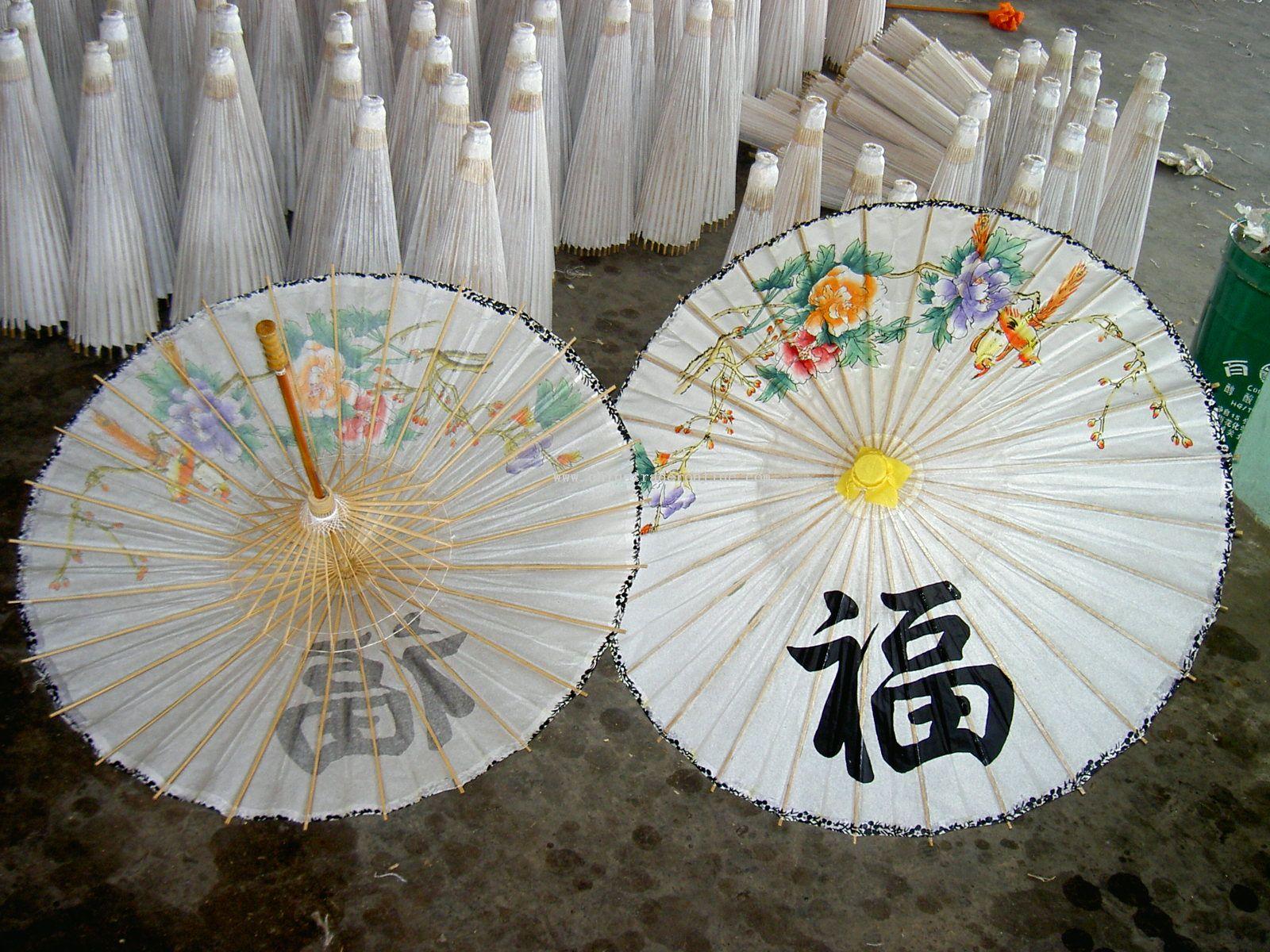 Paper-umbrella