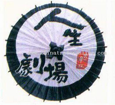 .:Japoniški skėčiai:. Japanese-umbrellas-16215233168