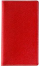 Address Book Wallet