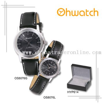Stainless Steel Pair Watch