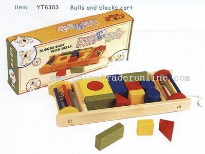 BALLS AND BLOCKS CART