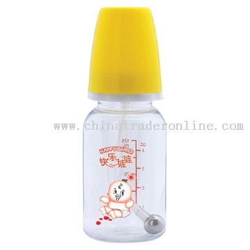 Automatic Small Feeding Bottle