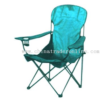 Travel Chair from China  sc 1 st  China wholesale Sourcing & wholesale Travel Chair-buy discount Travel Chair made in China-CTO7874