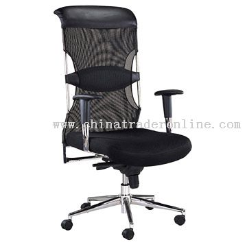 Luxury Office Chair | Cheap Office Chairs
