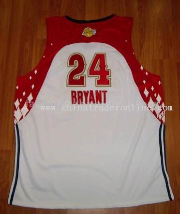 NBA All Star Jersey