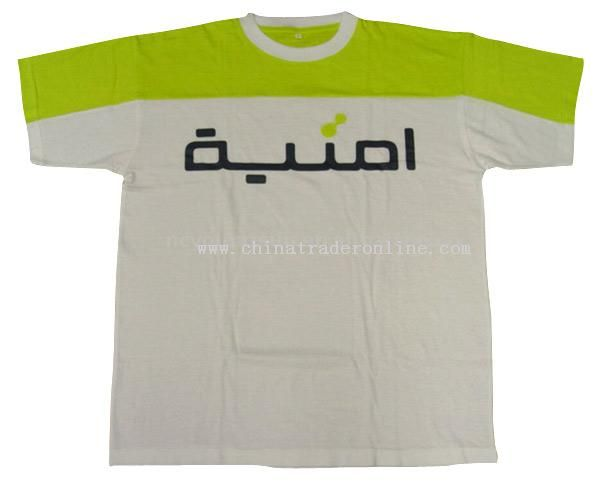 Scrabble-Up T-Shirt