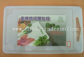 square cutting board from China