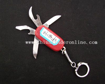 Plastic Handle Multi-functional Kinfe with Keychain