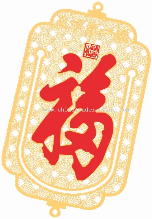 Chinese Character Bookmark from China