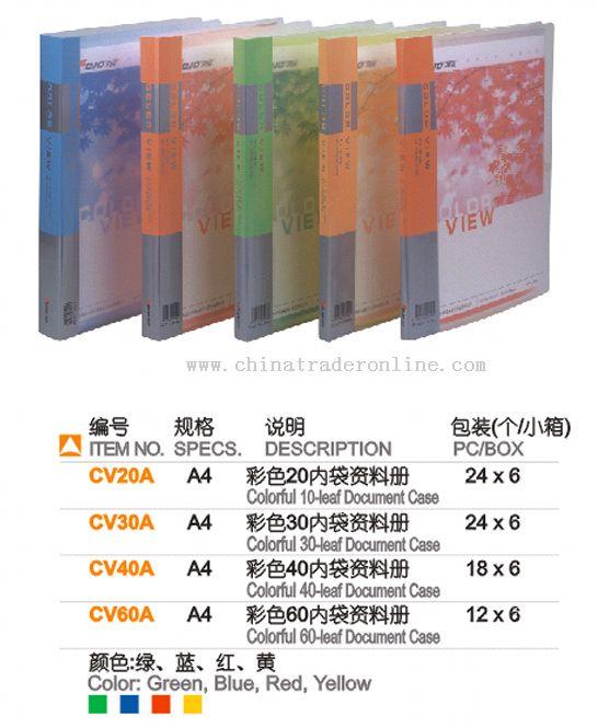 Colorful bag display books