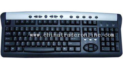 MultiMedia Keyboard from China