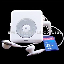 MP3 Work With MMC/SD Cards from China