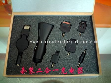 Suit Cellphone Charger For Car/USB