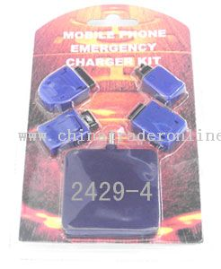 Special mobile charger from China