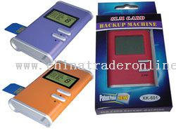SIM card backup machine